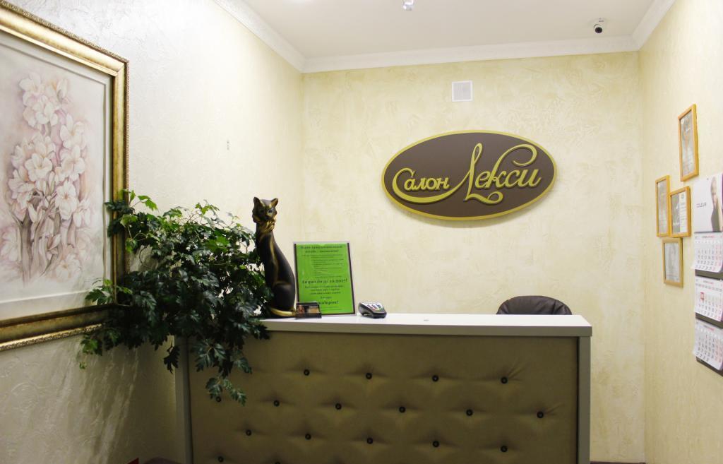 beauty salons Brest addresses