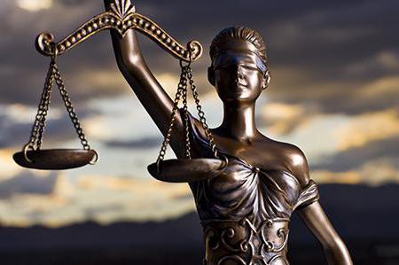 свердловский уставный суд