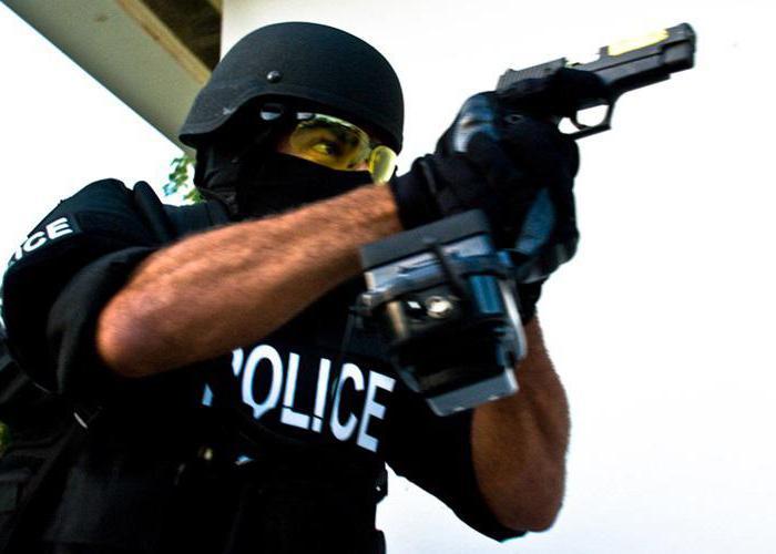Закон о полиции ст 131