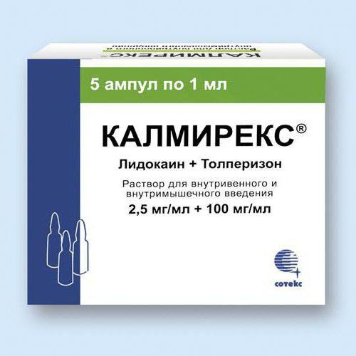 калмирекс уколы отзывы