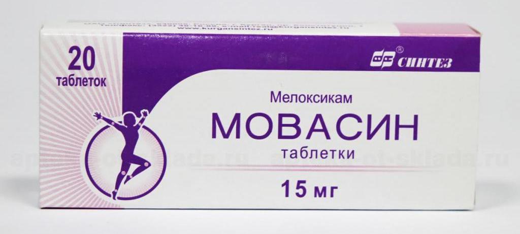 Таблетки мовасин для суставов ушиб плечегово сустава