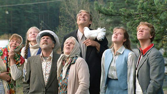где познакомились герои любовь и голуби