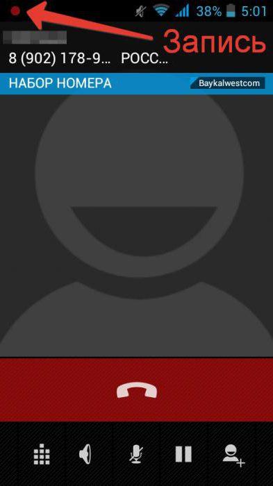 Запись Телефонных Разговоров На Андроид I8150