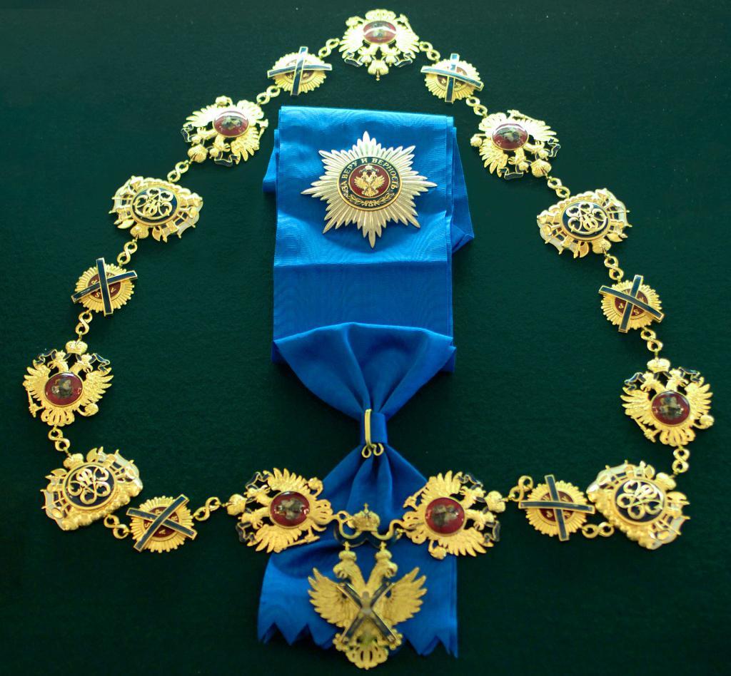 Высшая награда России. Государственные награды Российской Федерации