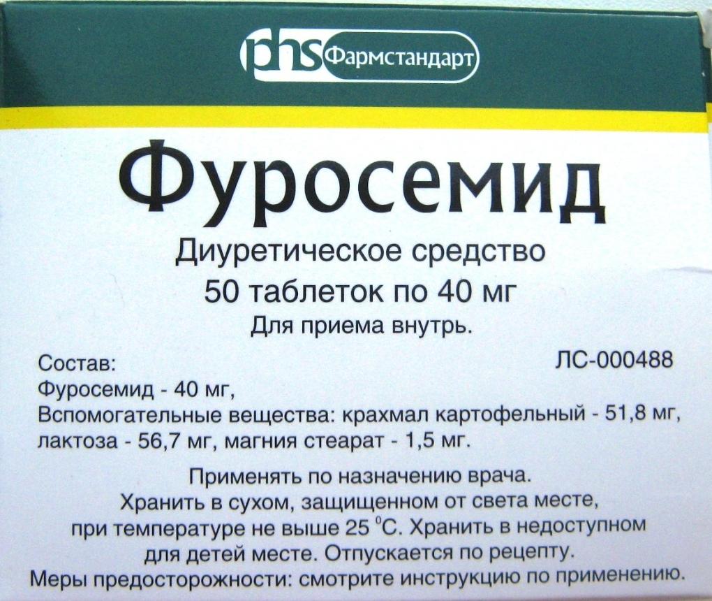 Причины пониженного давления, типичные и опасные симптомы ...