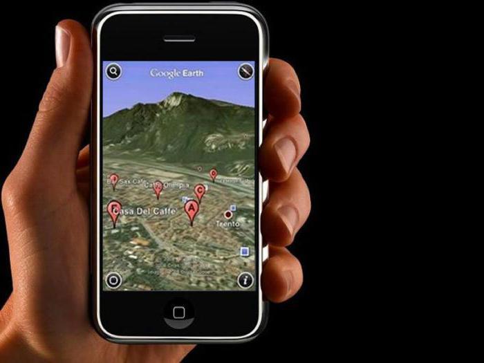 Как на айфоне сделать фото с координатами