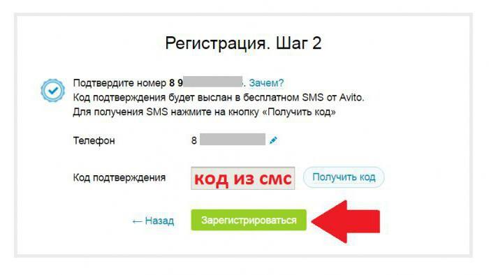 6488ac96ae0ca Как на авито подать объявление в несколько городов. Подача частных ...