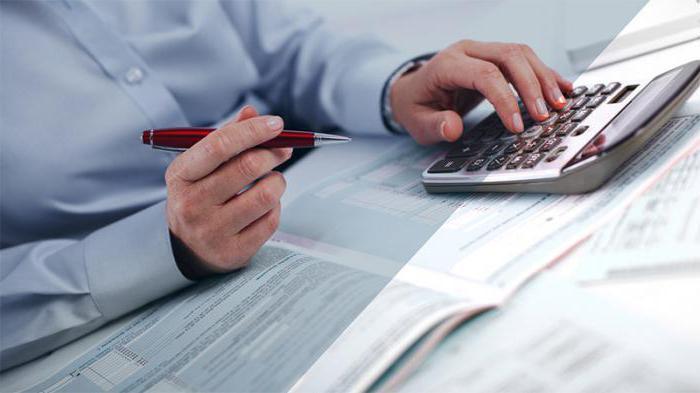 Срок сдачи отчетности расчет по страховым взносам