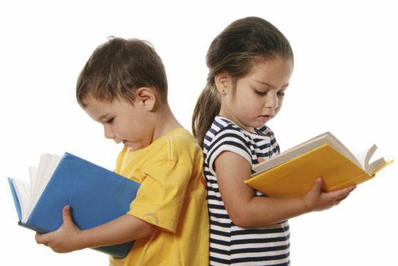 обучение ребенка на дому