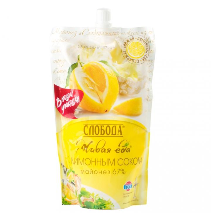 с лимонным соком