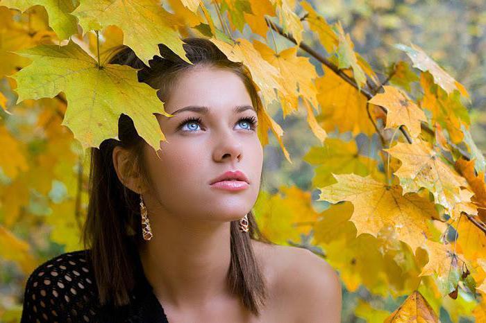 Уход за кожей осенью