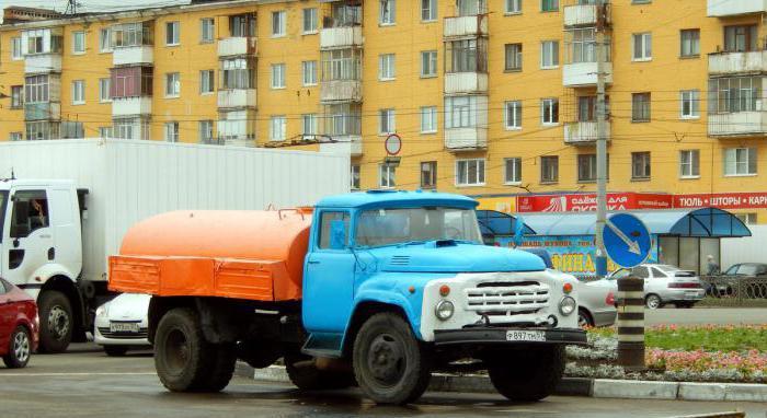 ЗИЛ 130 поливомоечная машина