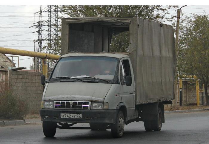 ГАЗ 330202: история развития