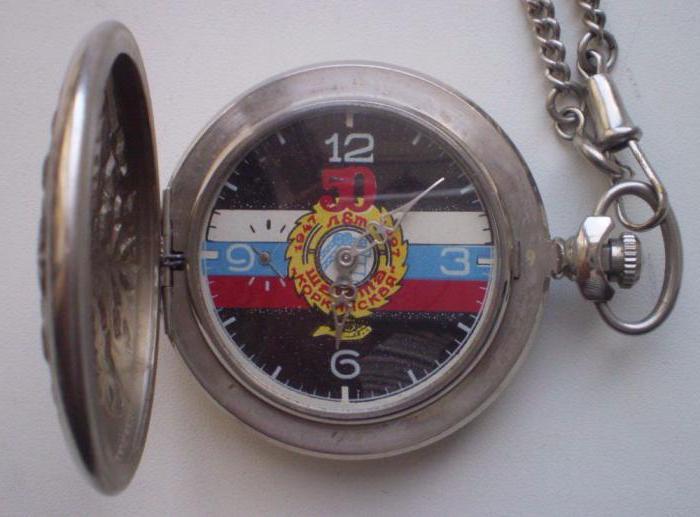 Карманные часы «Молния» в СССР: фото, разновидности