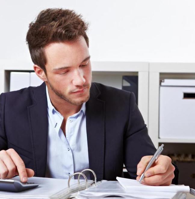 Должностная инструкция ведущий специалист по финансам