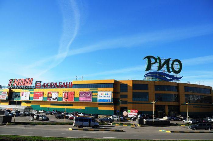 2QM.ru  Торговый центр