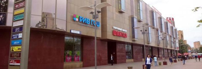 торговый центр шангал