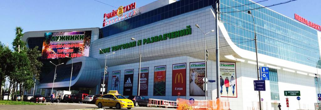 Shopping center Lawn