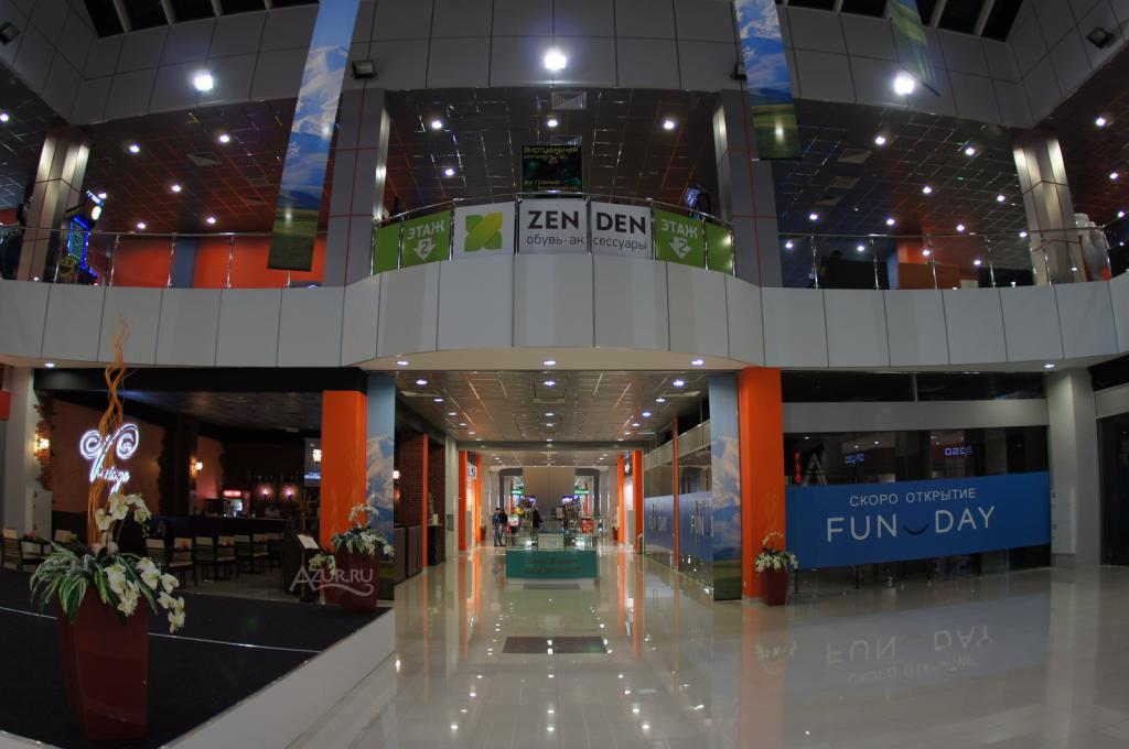 Shopping center Plaza stores