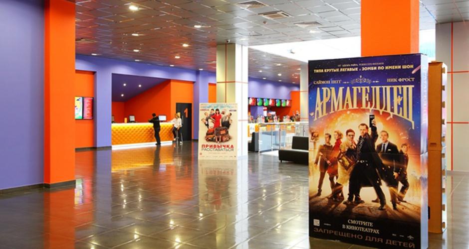Cinema in the shopping center Plaza