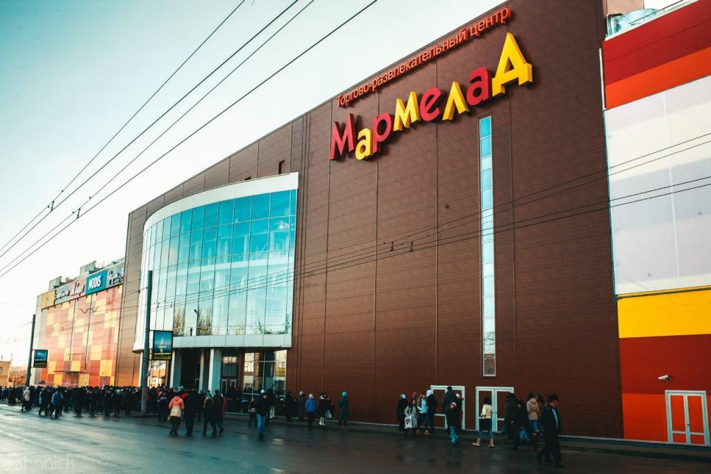Shopping center Marmalade in Taganrog