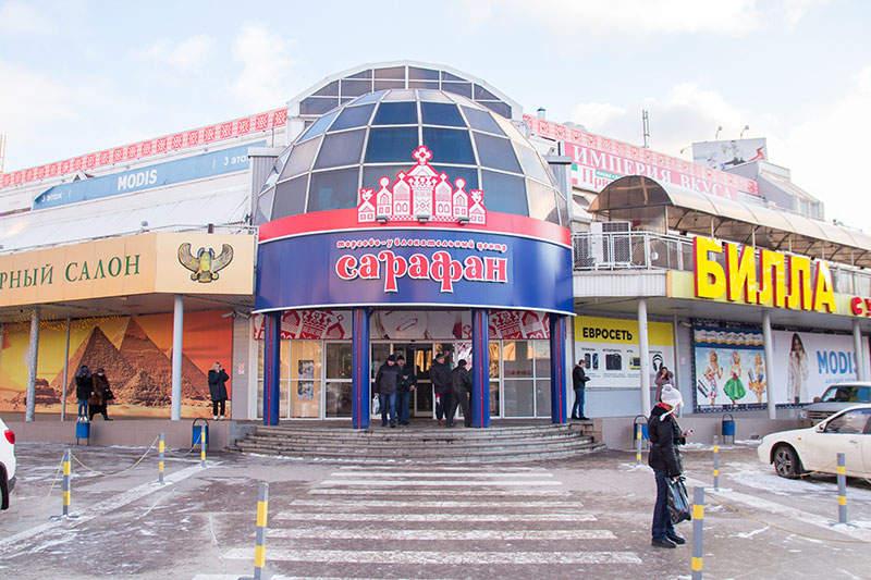 shopping mall sundress in tula