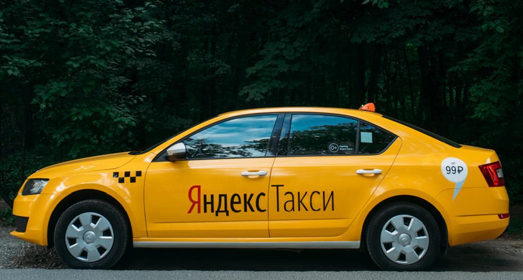 классы автомобилей яндекс такси