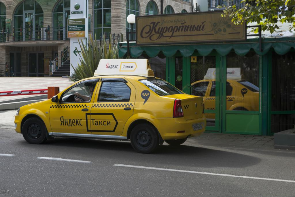 яндекс такси автомобили комфорт класса