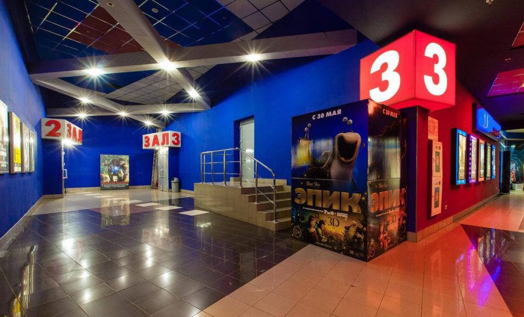 тц сити центр казань кинотеатр