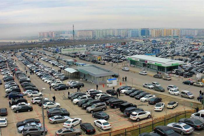 купить авто в абхазии