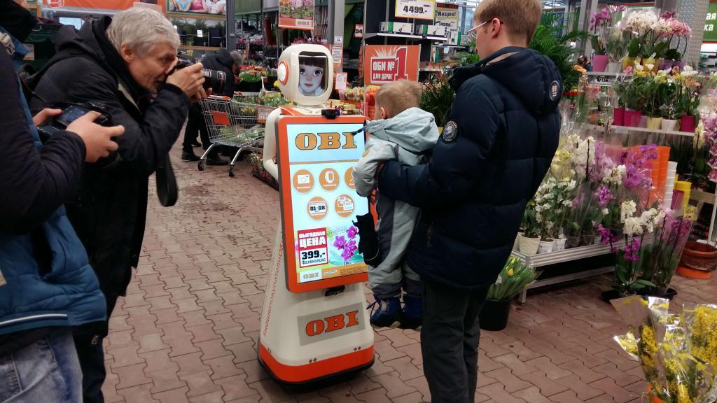 Return to the OBI hypermarket