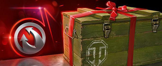 Подарки wot