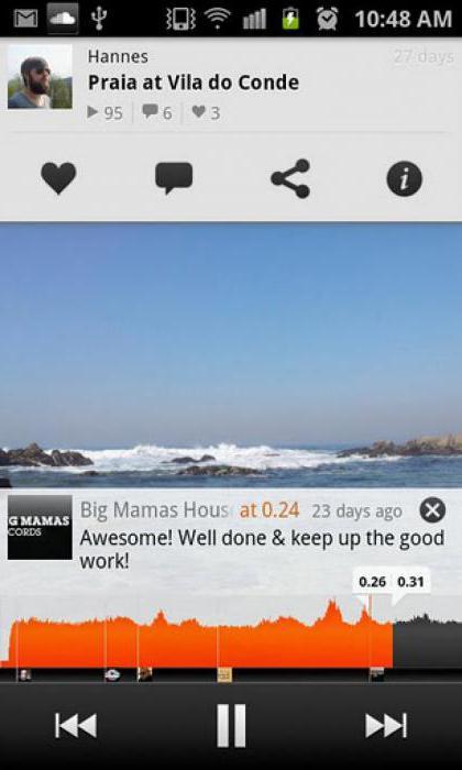 прослушивание музыки в вк оффлайн