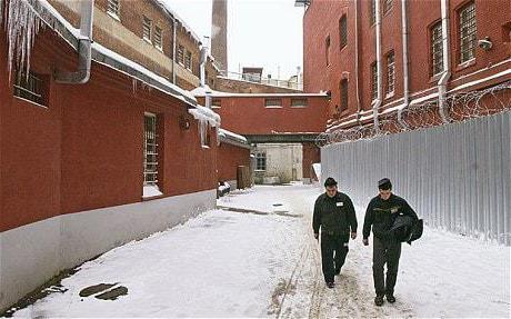 аббревиатуры тюремные