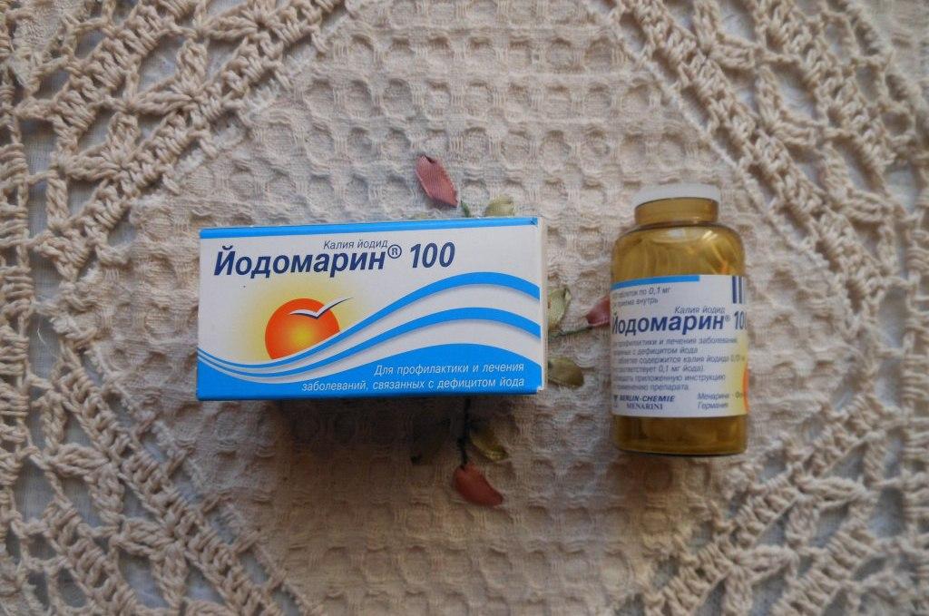 Как употреблять йодомарин беременным 59