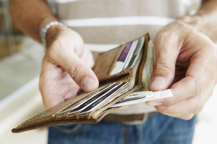 самые дешевые потребительские кредиты в москве