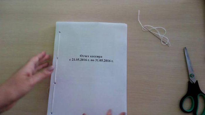как сшить кассовую книгу