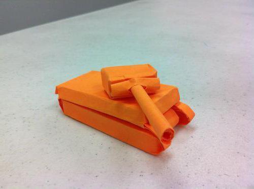 как сделать танк из бумаги оригами
