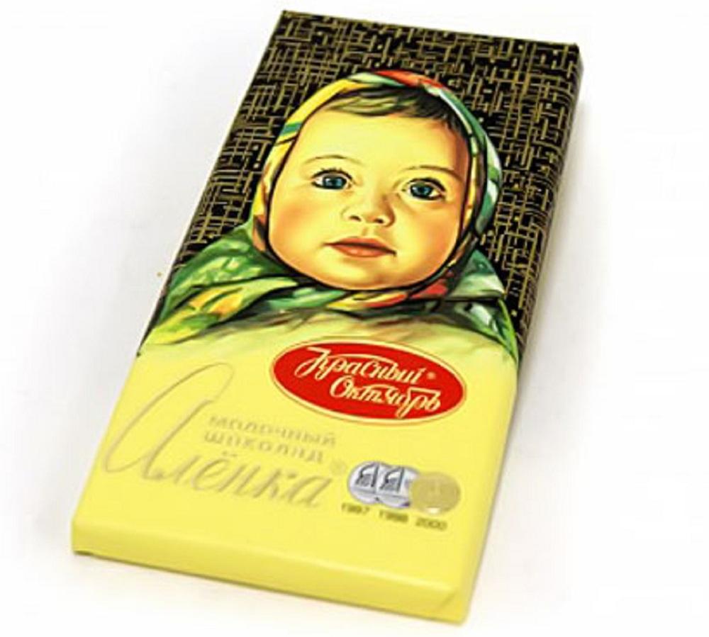 войлочные шоколад аленка картинка в хорошем качестве прошлое пышные украшения