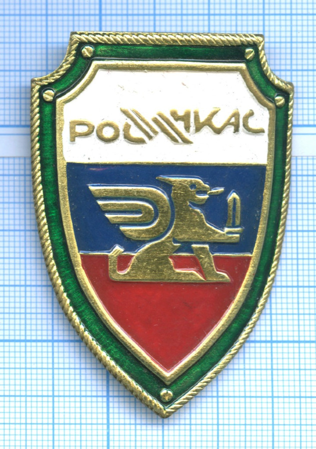 Rosinkas workers reviews Moscow