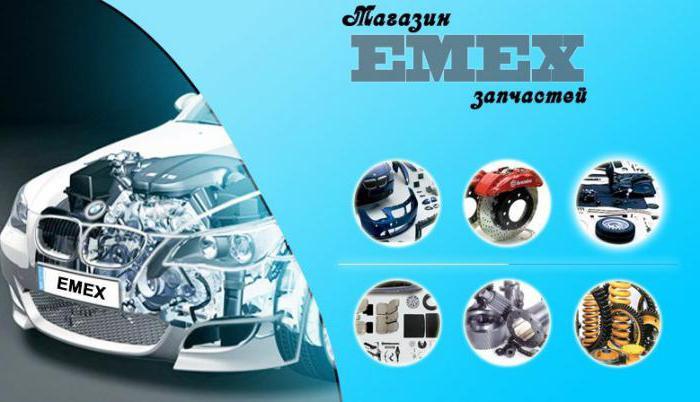 emex ru интернет магазин автозапчастей отзывы