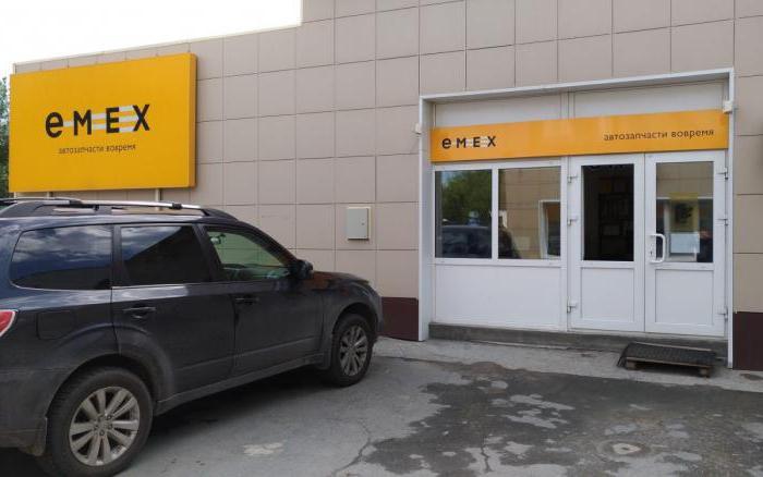emex отзывы покупателей