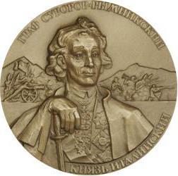 Настольные медали как увлекательнейшие хобби