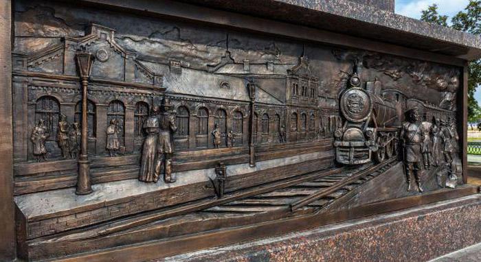 памятник столыпину в челябинске автор