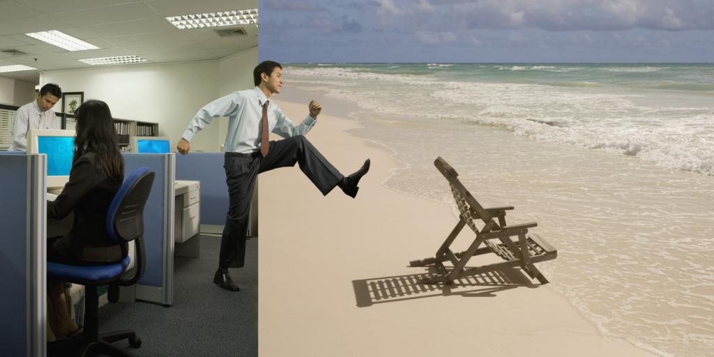 предоставление отпуска