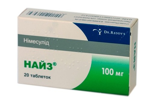 Противовоспалительные средства при зубной боли у ребенка