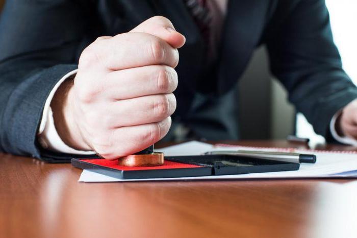 Надлежаще заверенная копия доверенности для юриста организации