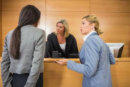 Образец жалобы в апелляционный суд