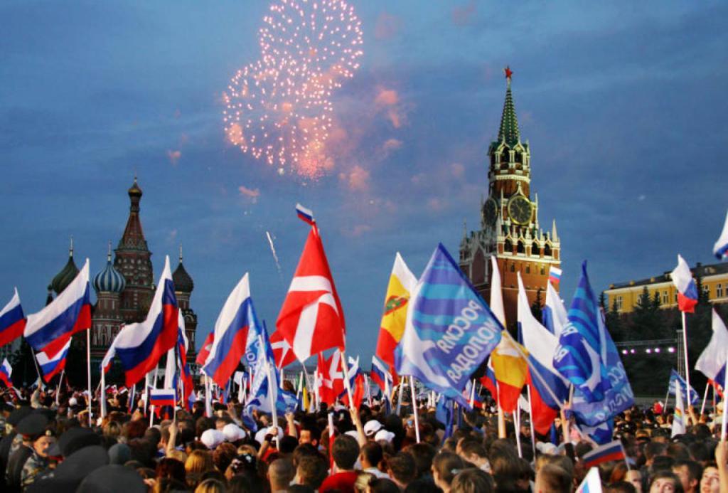 картинки про все праздники в россии богемных тусовках обеспеченного