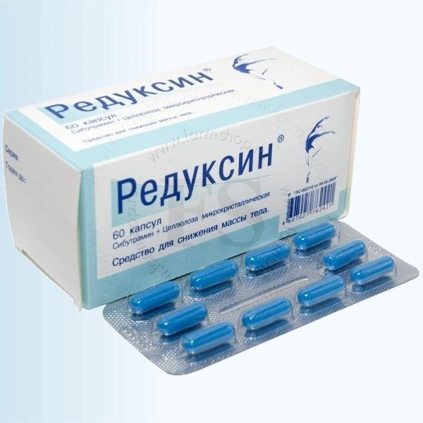 Лекарства В Аптеках Для Похудения. Эффективные и недорогие таблетки для похудения